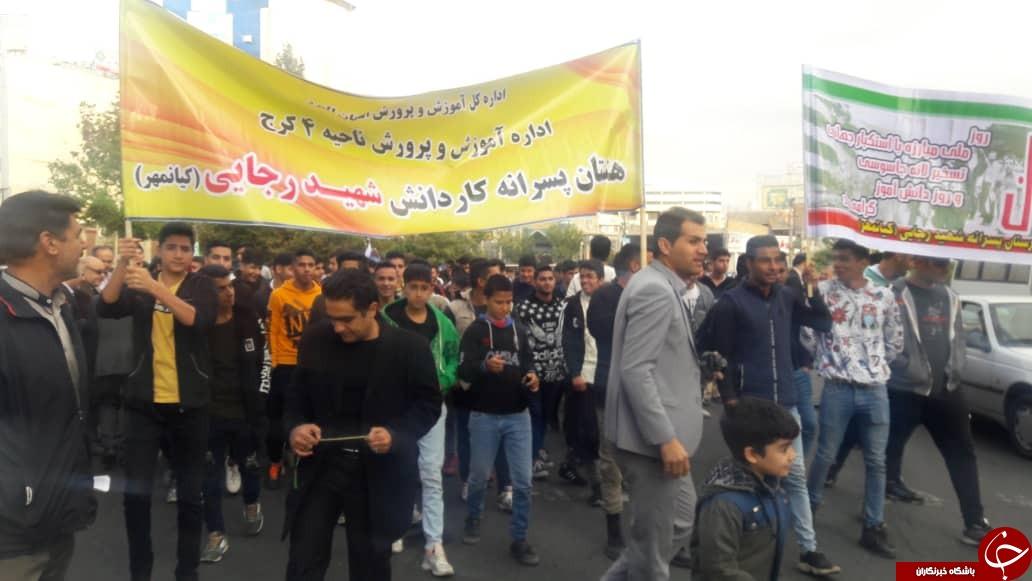راهپیمایی ۱۳ آبان در البرز برگزار شد