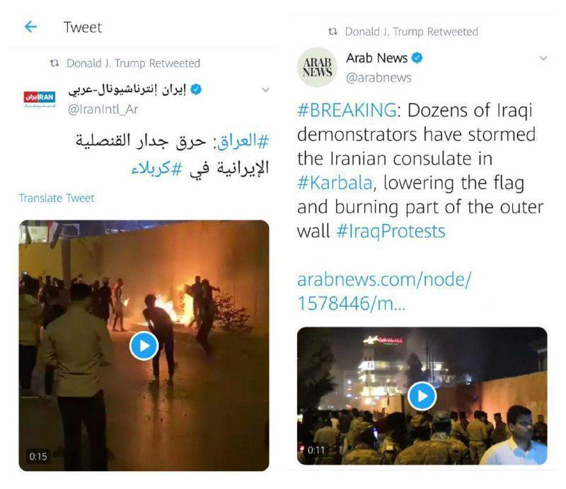 تلاش شبکه سعودی العربیه برای گرم نگهداشتن تنور اغتشاشات در عراق/ ترامپ هم حمایت کرد
