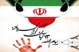 باشگاه خبرنگاران -سرلشکر موسوی: تحریمها و تهدیدها در اراده پولادین ملّت خلل ایجاد نخواهد کرد/ جلوه باشکوه استکبار ستیزی در سراسر کشور+ تصاویر و فیلم