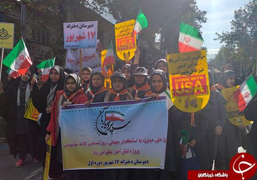مراسم روز ملی مبارزه با استکبار جهانی در گرگان + تصاویر