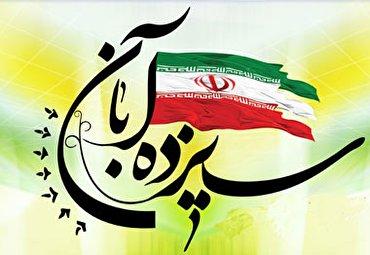 باشگاه خبرنگاران -دانش آموزان و مبارزه ملی با استکبار