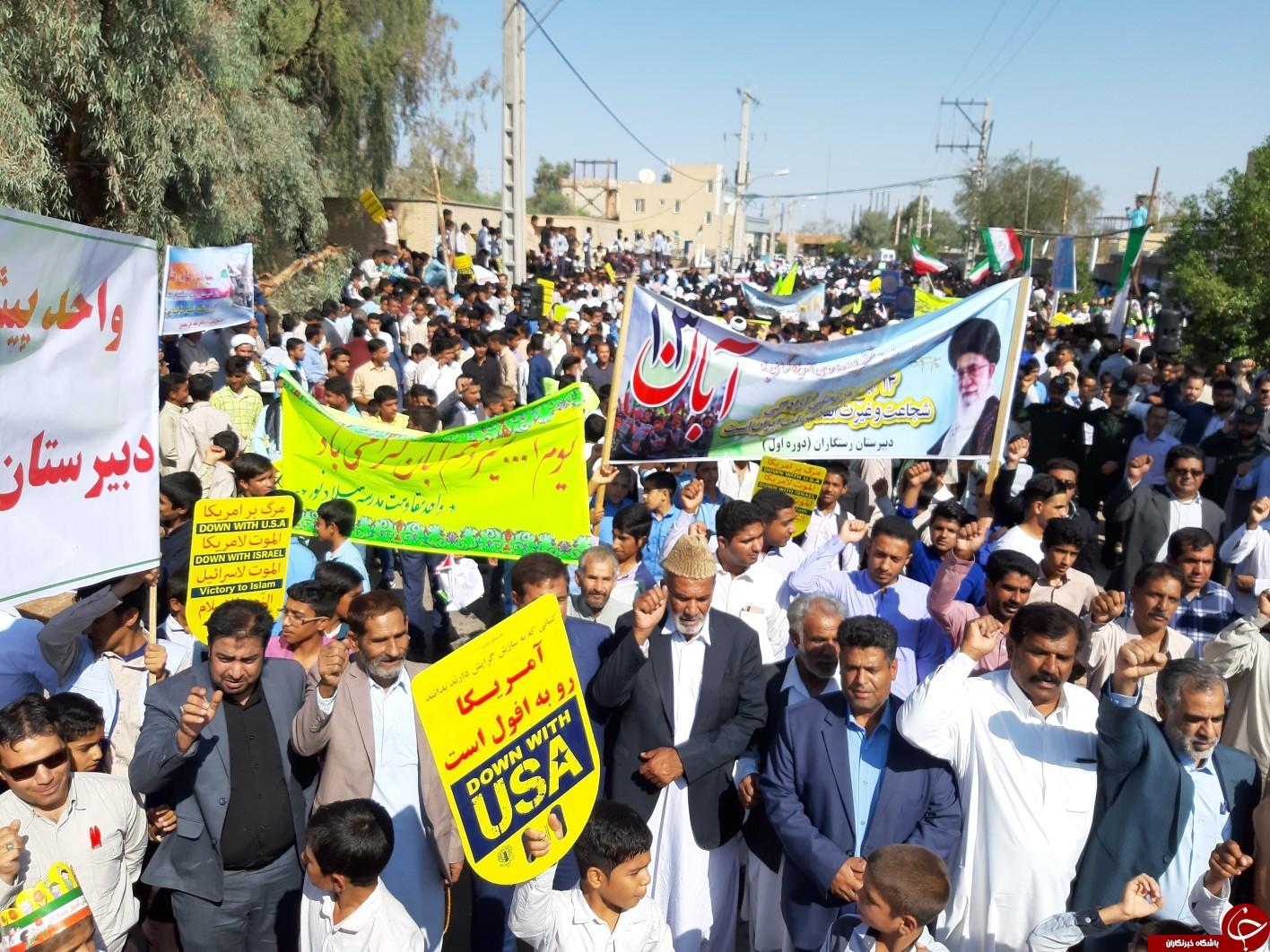 آغاز راهپیمائی یوم الله ۱۳ آبان در شهرستانهای استان کرمان