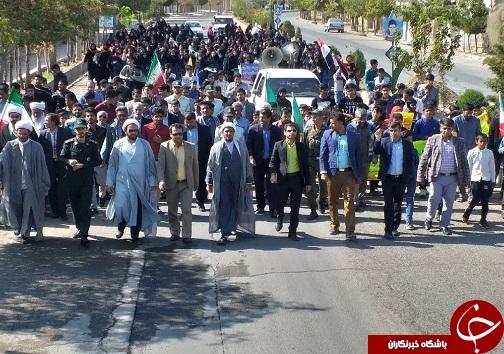 حضور پر شور مردم شهرستانهای خراسان جنوبی در راهپیمایی ۱۳ آبان ماه