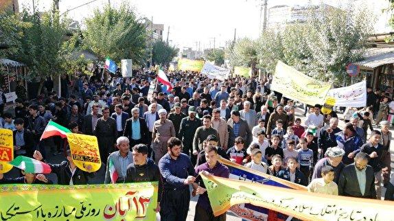 باشگاه خبرنگاران -راهپیمایی یوم الله ۱۳ آبان در آذربایجان غربی برگزار شد + تصاویر