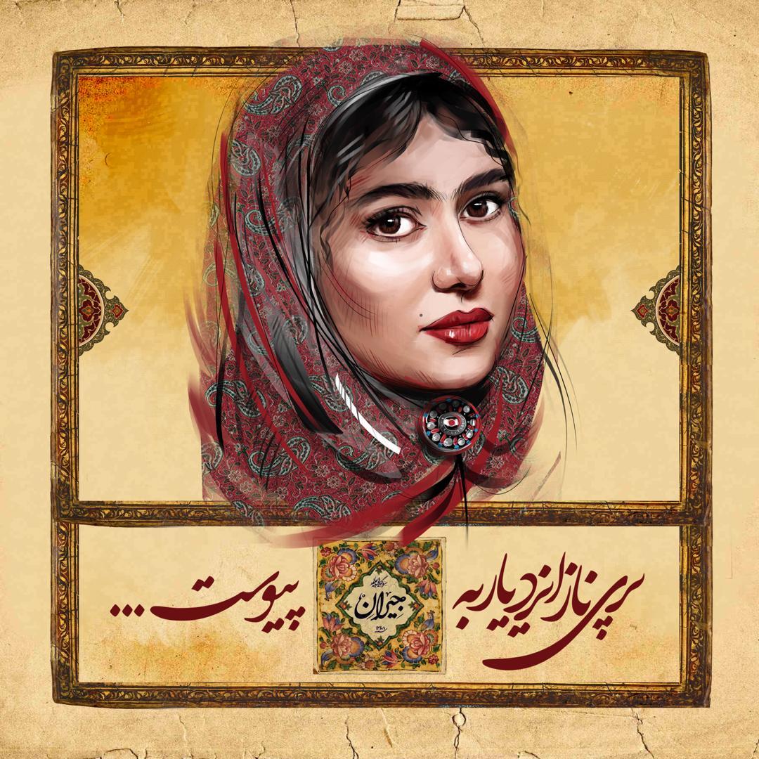 پری ناز ایزدیار به سریال حسن فتحی پیوست