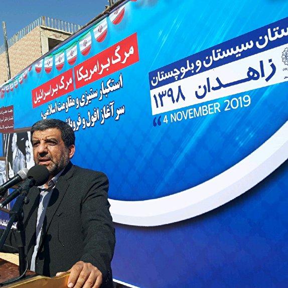 باشگاه خبرنگاران - مقاومت و مقابله با آمریکا افتخار ایران اسلامی است