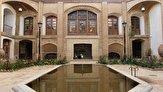 باشگاه خبرنگاران -نگاهی به تاریخ پر رمز و راز قاجار در خانه لطفعلیان + تصاویر