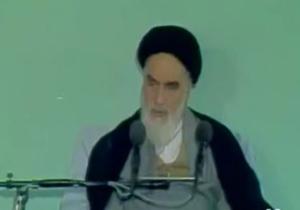 امام خمینی (ره): افرادی که خواب آمریکا را میبینند، خدا بیدارشان کند + فیلم