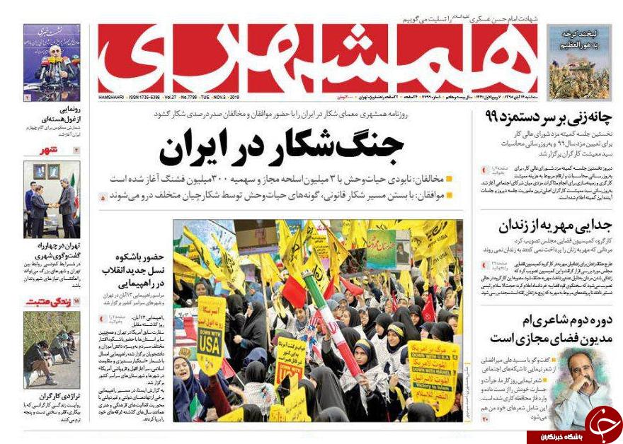 پیام روحانی به پادشاه عربستان/ ۴ دقیقه تا غنی سازی ۲۰ درصد/ طرح آمریکا برای تجزیه عراق/ مهار قیمت دلار موفق بوده است
