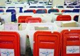 باشگاه خبرنگاران -تشکیل شعب ویژه رسیدگی به تخلفات انتخاباتی در همه شهرهای استان