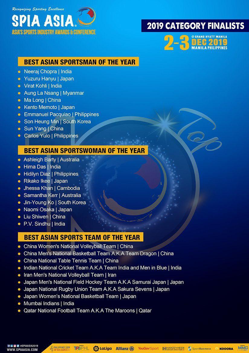 تیم ملی والیبال ایران نامزد برترین تیم ورزشی آسیا شد