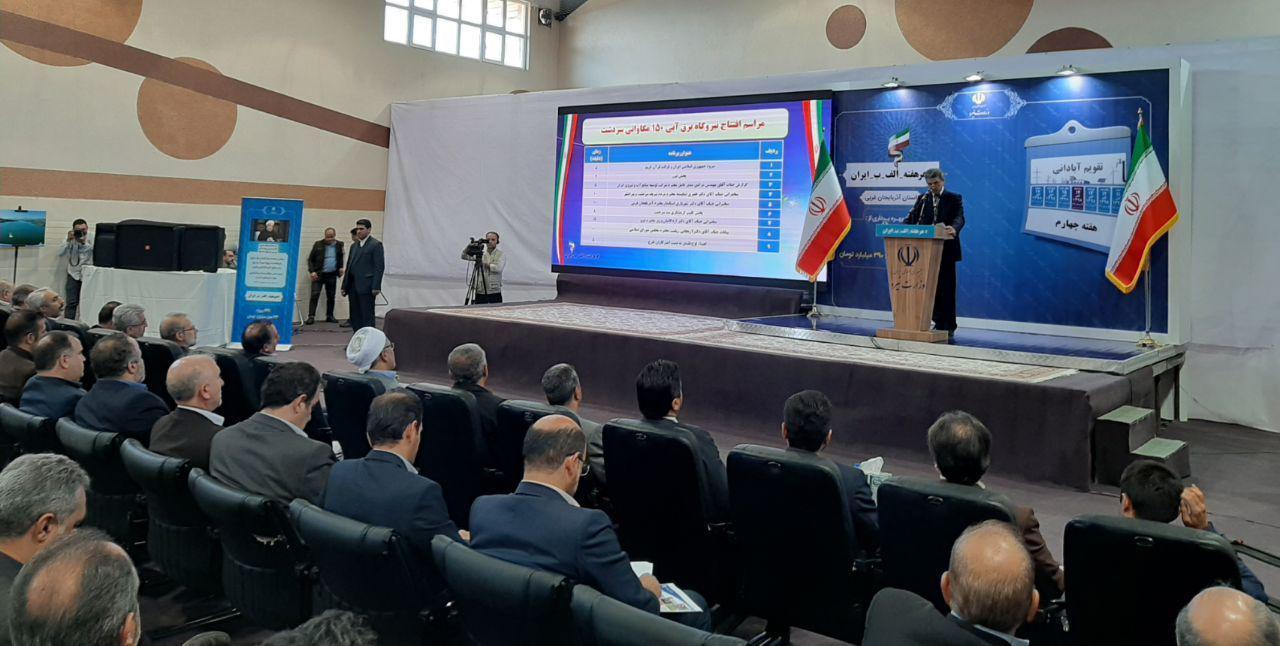 آذربایجان غربی دیگر در انتهای جدول توسعه یافتگی کشور قرار ندارد