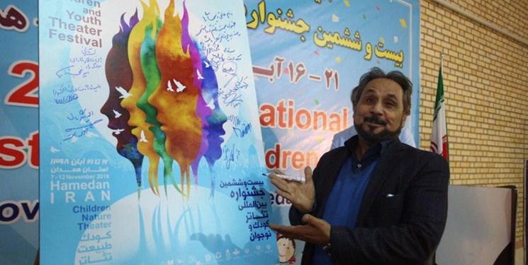 پوستر جشنواره تئاتر کودک ونوجوان به طور رسمی رونمایی شد