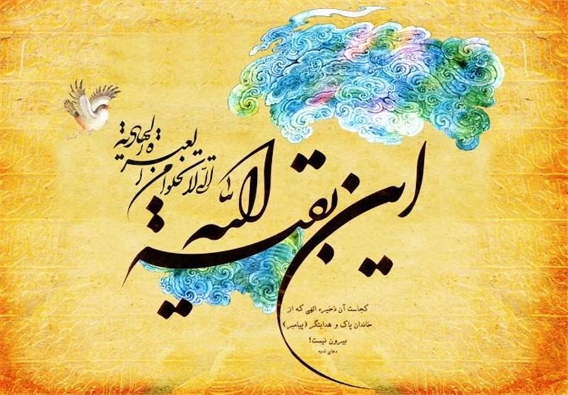 اعلام برنامههای ویژه نهم ربیع الاول در کانون های مساجد فارس