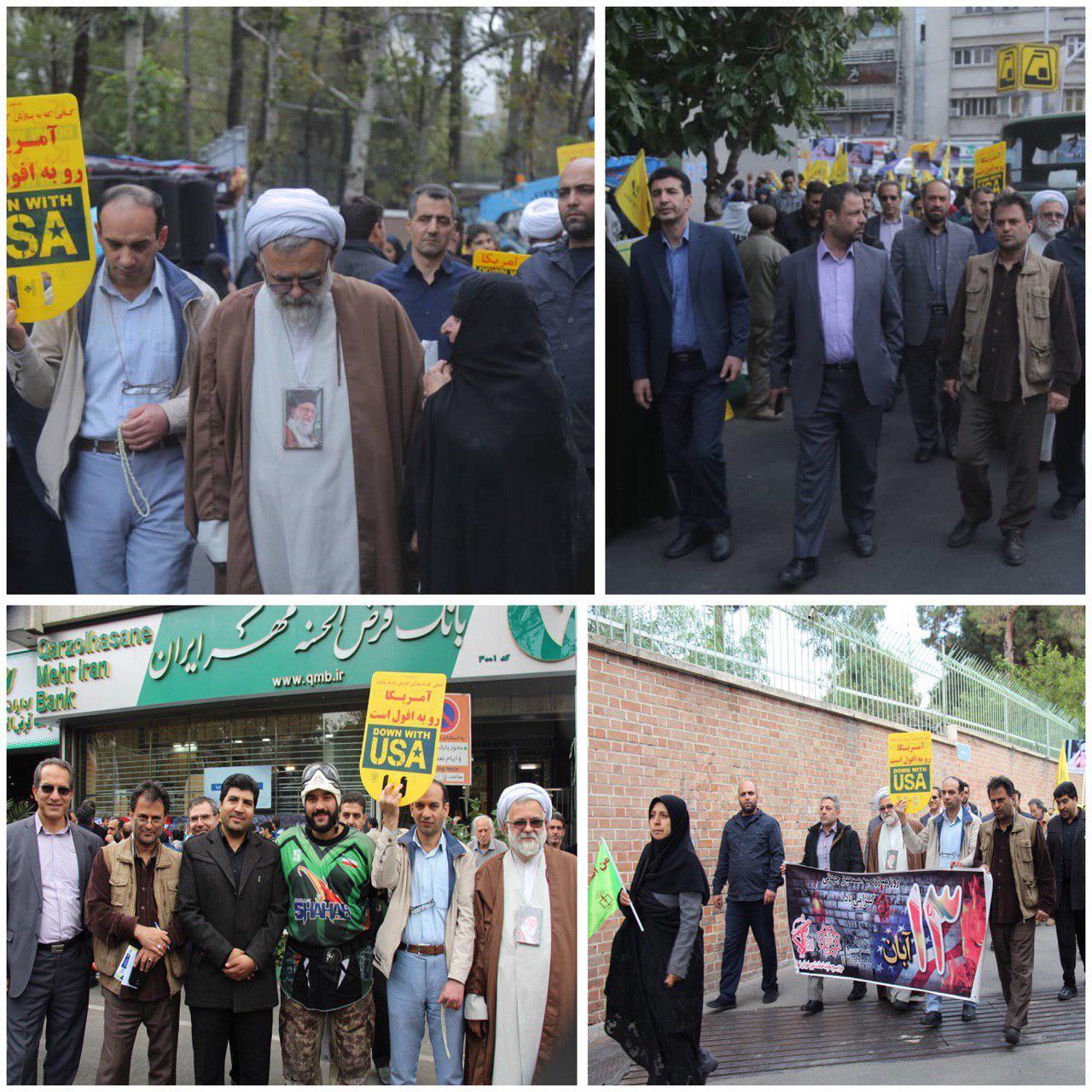 شرکت کارکنان بسیجی شهروند در راهپیمایی ۱۳ آبان