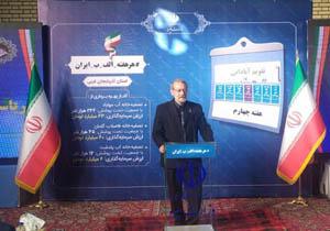 آغاز مراسم افتتاح پروژه عظیم تصفیهخانه آب شرب مهاباد