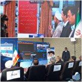 باشگاه خبرنگاران -بهره برداری از دستگاه اب شیرین کن شهر پلدشت