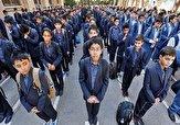 باشگاه خبرنگاران -نوجوانان گلستانی، فرهنگ یار میشوند