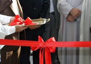 نمایشگاه کتاب در شهرستان رامهرمز افتتاح شد