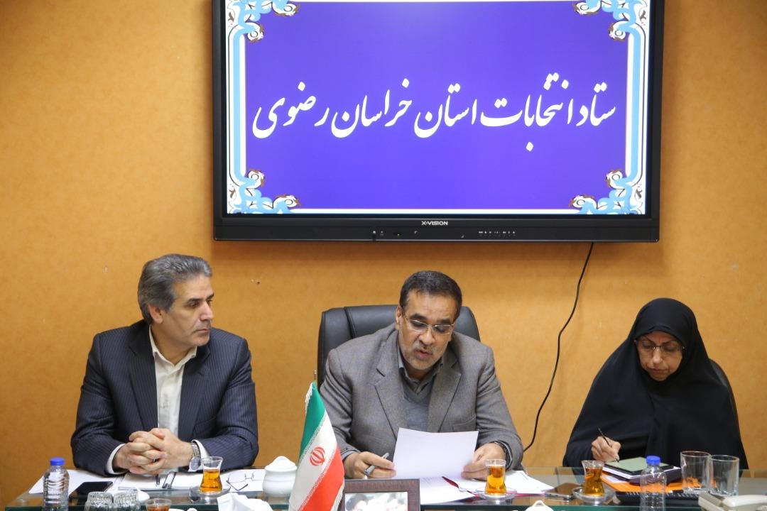 برگزاری تمام الکترونیک انتخابات در هشت حوزه انتخابیه خراسان رضوی