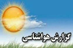 آسمان زنجان صاف تا قسمتی ابری