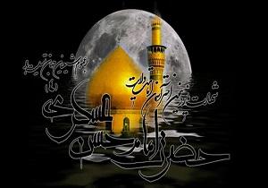 چهارمحال و بختیاری سوگوار شهادت امام حسن عسکری (ع)