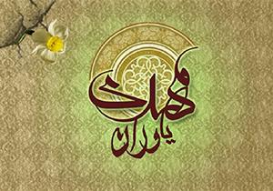 برگزاری جشن بزرگ عید بیعت در شیراز