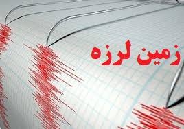 زمین لرزه ۵ و ۴ دهم ریشتری در دشت جیحون و رودبار رویدر