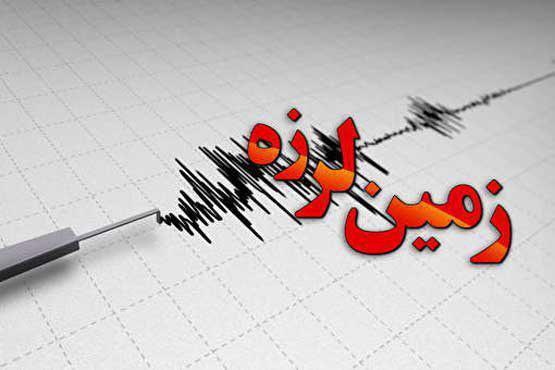 هرمزگان لرزید/ زلزله ۵.۴ ریشتری رویدر مصدومی نداشت