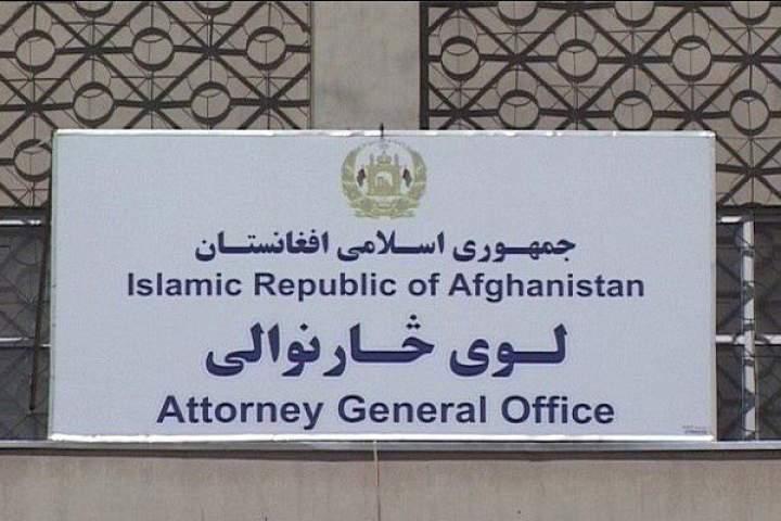 ترور چهارده دادستان در افغانستان طی یک سال گذشته