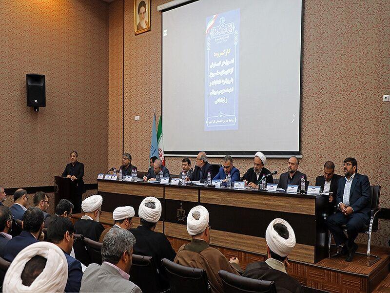 همایش سراسری دادستانهای کشور در مشهد گشایش یافت