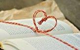 باشگاه خبرنگاران -۱۰ نکته کلیدی که شما را عاشق درس و کتاب میکند