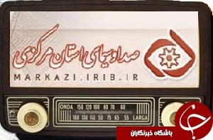 برنامههای صدای شبکه آفتاب در شانزدهم آبان ۹۸