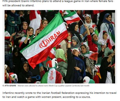 سفر رئیس فدراسیون جهانی فوتبال به تهران