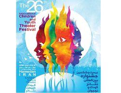 اجرای ۱۰ نمایش در نخستین روز جشنواره تئاتر کودک و نوجوان در همدان