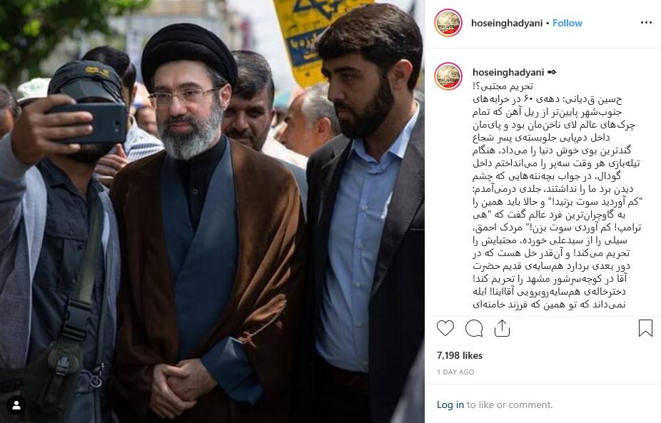 واکنش حسین قدیانی به تحریم فرزند رهبر انقلاب