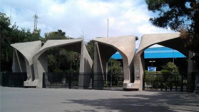دانشگاه تهران در جمع ۷۲۰ دانشگاه برتر علوم اجتماعی قرار گرفت