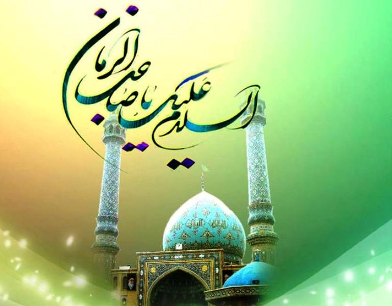 انقلاب اسلامی نگرش مهدویت را درکشور تغییر داد/ به جای یاری رساندن به امام زمان (عج) سرگرم حاشیه ها شده ایم