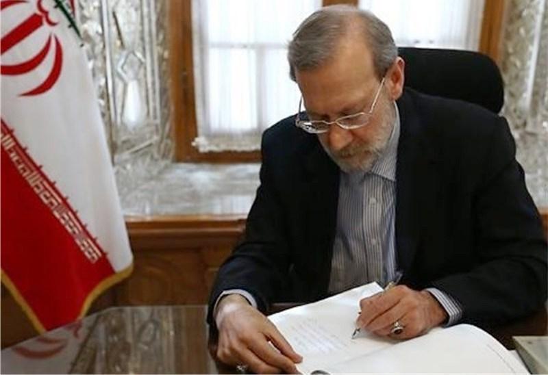 رئیس مجلس شورای اسلامی درگذشت برادر دکتر محمد جعفری را تسلیت گفت