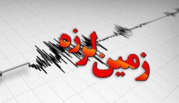 زنجان لرزید
