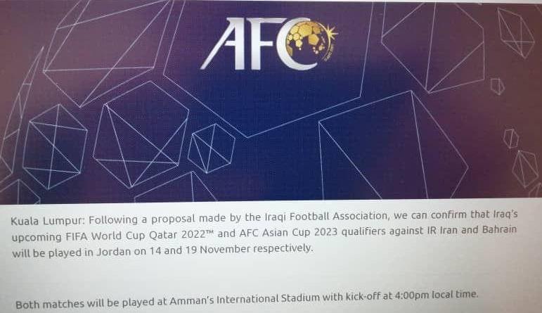 رسمی/ محل برگزاری دیدار تیمهای ملی فوتبال عراق و ایران مشخص شد