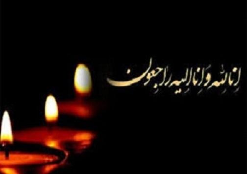 سرخط مهمترین خبرهای روز پنج شنبه  شانزدهم  آبان ۹۸ آبادان