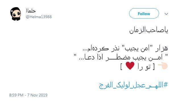 #اللهم_عجل_لولیک_الفرج/ پسرِ فاطمه شرمنده اگر میبینی؛ کوچه آماده شده تا برسی، دلها نه! +تصاویر