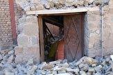 باشگاه خبرنگاران -آرامش در مناطق زلزلهزده برقرار شد