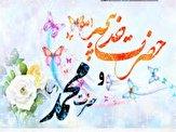 باشگاه خبرنگاران -ماجرای ازدواج پیامبر اکرم (ص) و حضرت خدیجه (س)