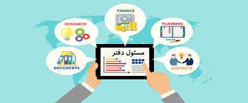 باشگاه خبرنگاران -استخدام مسئول دفتر در تهران