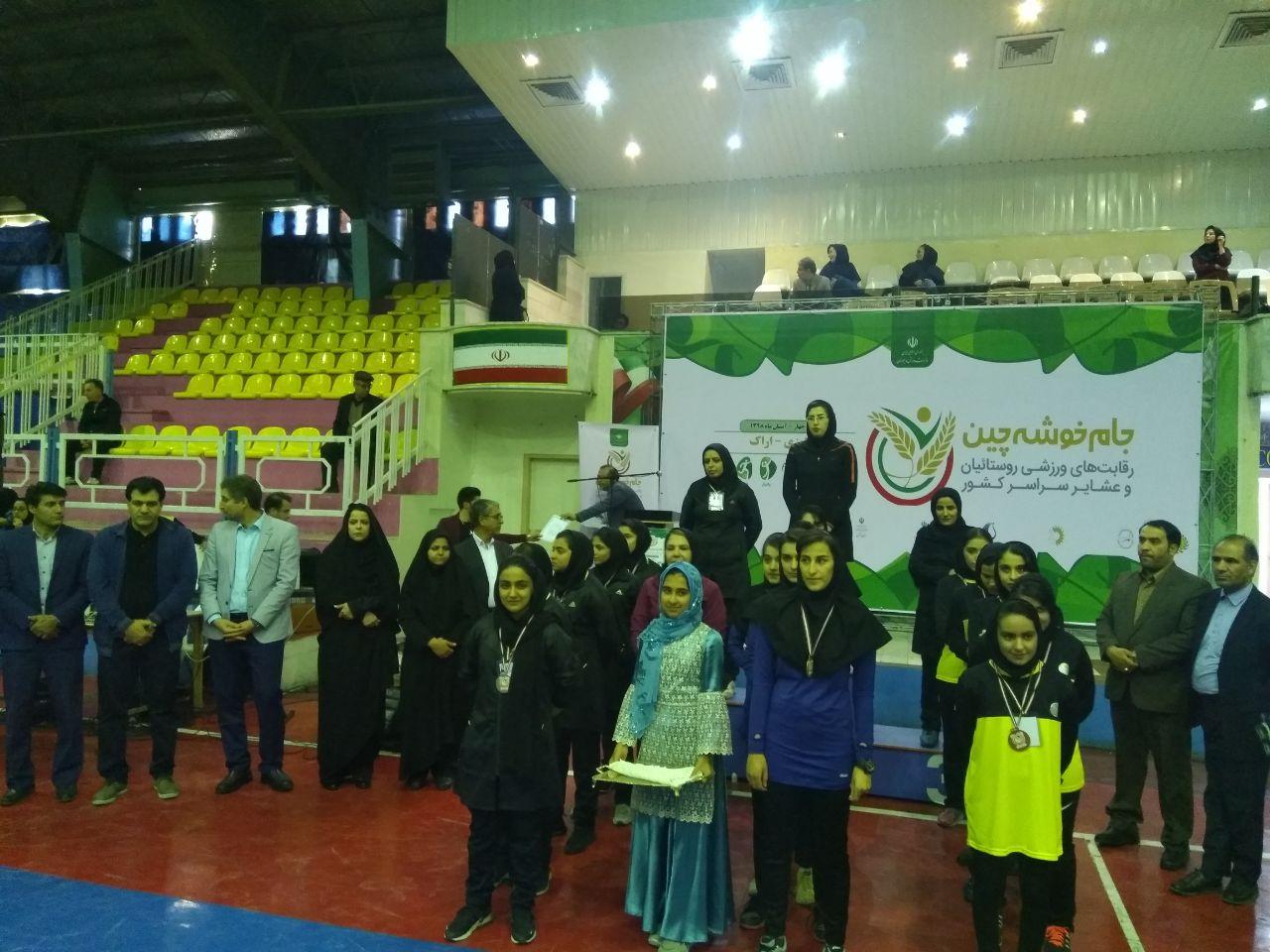 استان مرکزی قهرمان قاطع رقابتهای جام خوشه چین