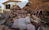 باشگاه خبرنگاران -پس لرزههای زلزله آذربایجان شرقی تا کی ادامه خواهد داشت؟