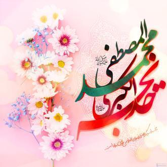 عظمت و پیشرفت اسلام سرمایه حضرت خدیجه (س) است/ چگونگی ازدواج حضرت خدیجه (س) با پیامبر اکرم (ص)