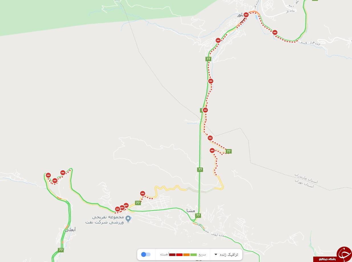 وضعیت ترافیکی جاده هراز
